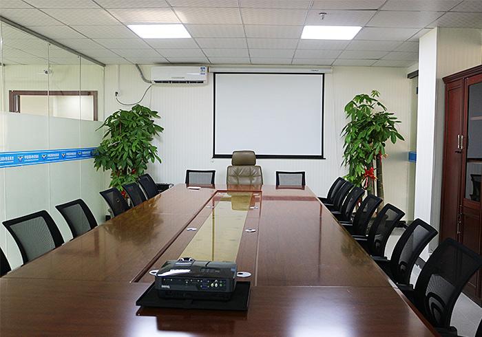华悦国际会议室