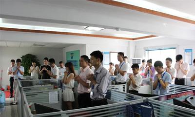 华悦国际企业文化展示